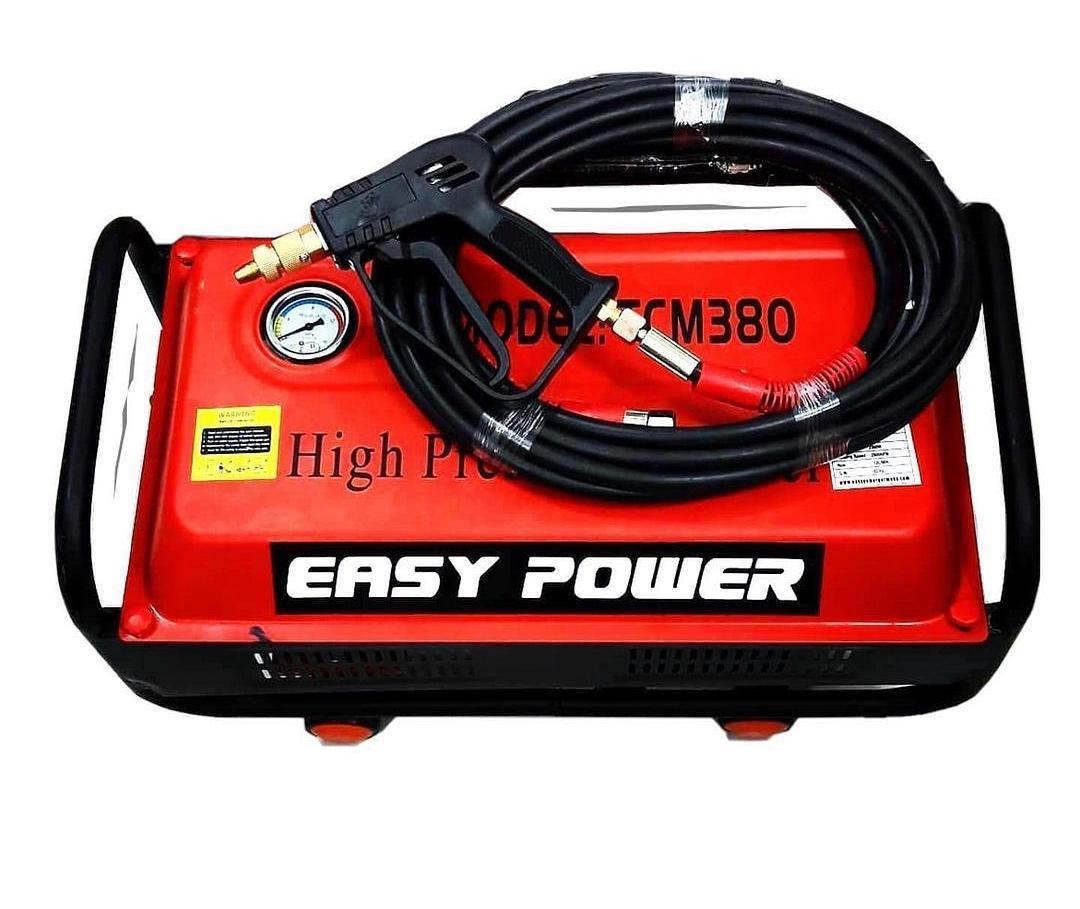 کارواش 150 بار واقعی دینامی ایزی پاور (Eazy Power)